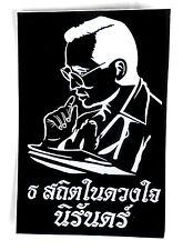 AUFKLEBER Sticker zum Tod von König  Bhumibol Thailand RAMA IX  13 x 8,5 cm