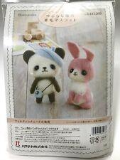 Needle Felting Kit Panda Bunny Rabbit Japan Wool Craft Mascot Series Hamanaka