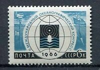 28874) Russia 1966 MNH New Oceanographic Congress 1v