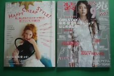 Stock 2 Magazine so-En Japan 7-9/2015 Fashion Mode Accessories Soen Nippon