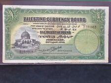 Palestine Currency Board:P-7c,1 Pound,1939 * RARE