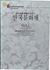 The Korean relics in Japan Vol  2.  Korea Foundation