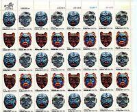 Scott 1834-37 Pacific Northwest Indian Masks 15ct 40 stamp Sheet