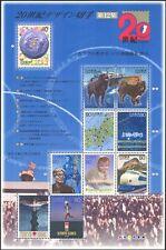 Japón 2000 tren perros Deportes Olimpiadas// Barco/música/clima/ferrocarril Sht 10 V (s3858)