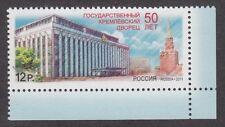 Russia 2011 cinquantenario del Cremlino 7497 Mnh