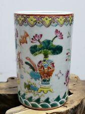 Fine Chinese  Porcelain Famille Rose  Gilt Bronze Pen Washer  Pen Holder