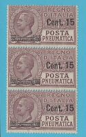 ITALY D10  MINT NEVER HINGED STRIP OF 3  OG EXTRA FINE