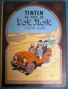 TINTIN AU PAYS DE L'OR NOIR CASTERMAN 1971 Ref 302762053564