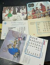 USSR children's wall calendar for 1985, 1988, 1991