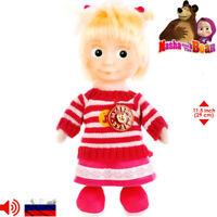Masha wearing a sweater Masha and The Bear Russian Soft Toys Original Sounds