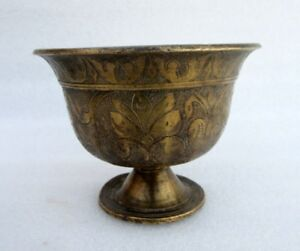 Antique Collectible Brass Hand Engraved Beautiful Whisky Drink Glass Pot India