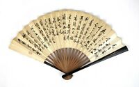 Vintage Wood and Paper Painted Marked Japanese Hand Fan