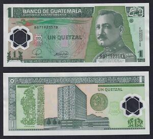 Guatemala 1 quetzal 2008 (Polymer) FDS/UNC  C-07