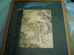 Oriental Print Black on White w A Little Color Framed #2