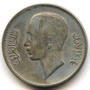 Iraq Ghazi I (1933-1939) 50 Fili 1938 Km 104