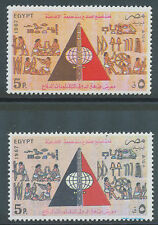 EGYPT 1987 Military Exhibition, Cairo 5 P. superb U/M ERROR/VARIETY MISSING BLUE