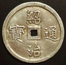 ANNAM / VIETNAM - Monnaie de 2 tien en argent THIEU TRI (1841-1847) Nice & RRRRR