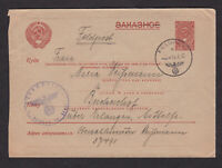 Germany 1942 Field Post on Russian Postal Stationery Cover