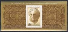 CCCP / USSR postfris 1975 MNH block 101 - Zelfportret Michelangelo
