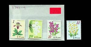 TAIWAN CHINA FLOWERS SET OF 4v MNH STAMPS