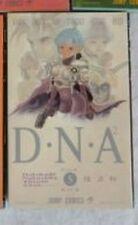 Masakazu Katsura: DNA2 Vol. 5 - Jump Comics (Japanese Edition)