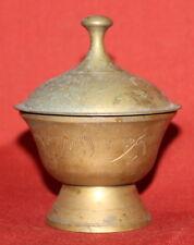 Antique Arabic Islamic Brass Floral Engraved Lidded Sugar Bowl