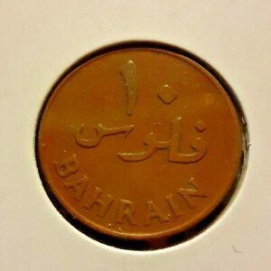 BAHRAIN 1965 10 FILS COIN
