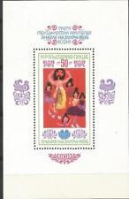 BULGARIA Mi# bl 153A + B HB 1985 Diseño infantil 1985