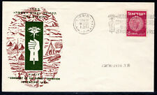 "Israel. 1953 Cover.  ""Conquest of the Desert Exhibition"""