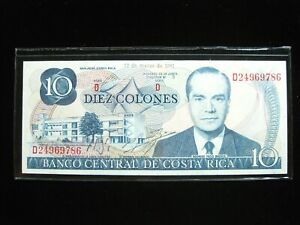 COSTA RICA 10 COLONES 1981 SHARP 86# BANK CURRENCY BANKNOTE MONEY