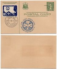 1957 Manila Philippines FDC Cachet Postcard Girl Scout World Camp on Rizal 2c