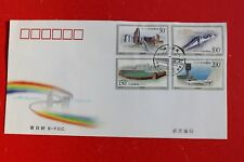 China 1998-28 Building in Macau Stamps 澳门建筑 -, FDC B