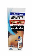 AMMELTZ YOKO YOKO Analgesic Liquid Rub Muscular Pain Stiff Ache Relief 82ml
