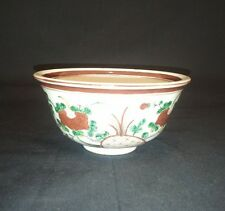 "6"" KUTANI SEIYO HANDPAINTED BOWL REPLICA 1654-1663 JAPAN -- MUST SEE!!!"