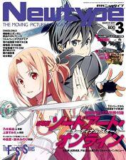 Newtype Mar 2017 Japanese Magazine manga anime Sword art online Yuri on ice
