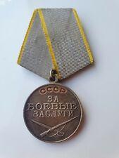 World War II SOVIET USSR Medal Military Merit ,silver