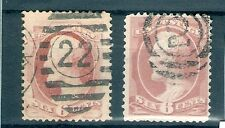 UNITED STATES Sc 186 and 208  used FVF