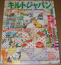 quilt japan magazine | eBay : quilts japan magazine - Adamdwight.com