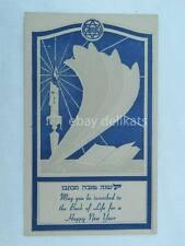 Happy New Year JWB Jewish Welfare Board old postcard Judaica