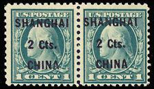 K17 Mint F/VF OG NH 2¢ Shanghai Pair Cat $500.00 - Stuart Katz
