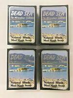 J Malki Dead Sea Natural Black Mud Mask Soap 90g 4 x pack