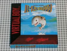Nintendo 3D Virtual Boy VIRTUAL FISHING Japna Import VB Game Used Free Shipping