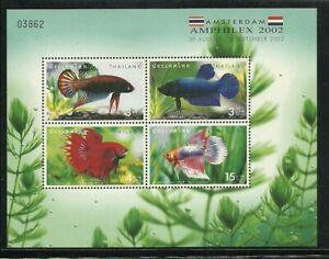 Thailand 2002 MNH SS Fighting Fish AMPHILEX 2002
