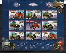 Russia 2007,Miniature Sheet,Soviet Trucks,AMO,GAZ,ZIS,Scott # 7049,VF MNH**