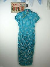 Oriental Chinese vintage retro Cheongsam costume blue polyester evening dress S