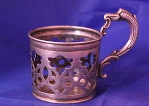 Antique Russian/Polish Silver Plate Tea Glass Holder Art Nouveau J.Fraget c1890s