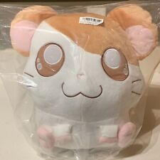 "Large Tottoko Hamtaro ""I Love Hamuchans"" Plush Doll Toy Banpresto Bandai Toreba"