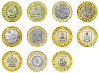 ✔ Russia coins 10 rubles rouble 2005 The Russian Federation Full Set Year 11 Pcs