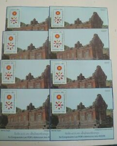 LAO ADMISSION TO ASEAN 8 SOUVENIR SHEETS WITH DIFFERENT FLAGS MNH