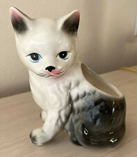 Vintage Ceramic Porcelain Siamese Cat Kitten Figurine Planter (Taiwan)